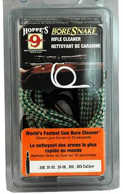 22 CAL RIFLE BORE SNAKE