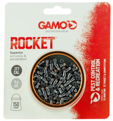 ROCKET PELLETS .177 CALIBER